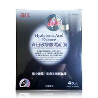 ,台湾森田玻尿酸黑面膜 4片装  美白提亮,,澄净肌肤 清洁毛孔 控油舒缓 补水保湿。