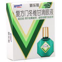 ,新乐敦_复方门冬维甘滴眼液,13ml*1瓶/盒 ,用于抗眼疲劳,减轻结膜充血症状,眼药水