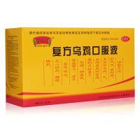 ,复方乌鸡口服液_降糖,10ml*12支/盒,【补气血 益肝肾】适用于妇女病,月经量少,后错,带下