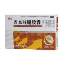 ,制克 固本咳喘胶囊,0.4g*24粒/盒,用于脾虚痰盛、肾气不固所致的咳嗽、痰多、喘息气促等