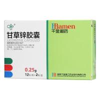 湘江,甘草锌胶囊,0.25g*24粒/盒,用于锌缺乏症引起的儿童厌食,异食癖,生长发育不良