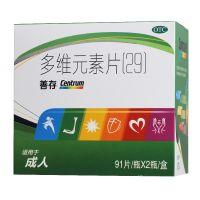 ,善存 多维元素片(29),91片*2瓶/盒,预防和治疗因维生素与矿物质缺乏所引起的各种疾病。