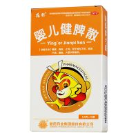 ,婴儿健脾散 ,0.5g*10袋/盒,用于消化不良,乳食不进,腹胀,大便次数增多
