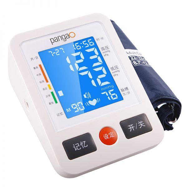 攀高 电子血压计 家用上臂式血压仪器 血压测量计