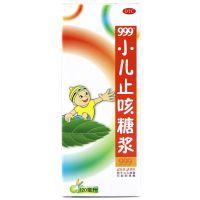999(三九医药),小儿止咳糖浆 ,120ml*1瓶/盒,用于小儿感冒引起的咳嗽