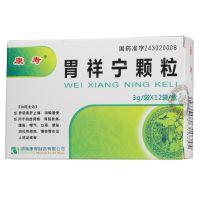 ,康寿 胃祥宁颗粒,3g*12袋,养阴柔肝止痛,润燥通便。