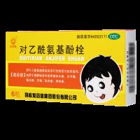 ,马应龙 对乙酰氨基酚栓,0.125克*6粒,用于儿童普通感冒或流行性感冒引起的发热,也用于缓解轻至中度疼痛如头痛、关节痛、偏头痛、牙痛、肌肉痛、神经痛