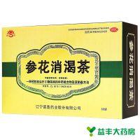 ,成博士 参花消渴茶3克*60袋/盒降糖2型糖尿病口渴药,3克*60袋,