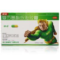 ,快克胶囊,10粒/盒,用于发热,头痛,鼻塞,流行性感冒的治疗