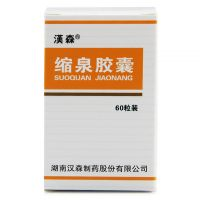 汉森,缩泉胶囊 ,300mg*60粒/盒,用于肾虚之小便频数,夜卧遗尿