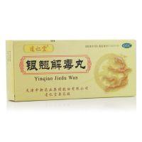 达仁堂,银翘解毒丸 ,9g*10丸/盒,用于治疗风热感冒,发热头痛,咳嗽,咽喉肿痛
