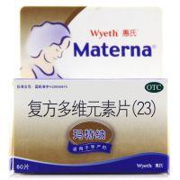 玛特纳,复方多维元素片_23,60片/盒,