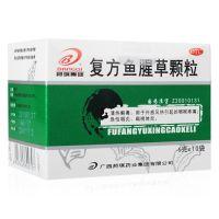 邦琪,复方鱼腥草颗粒,6g*10袋,用于外感风热引起的咽喉疼痛