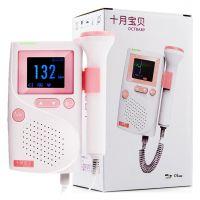 ,十月宝贝  多参数胎心仪 FD88 ,,用于孕妇测量胎儿心跳