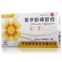 益宝疗,聚甲酚磺醛栓 ,90mg*6粒,用于治疗宫颈糜烂,宫颈炎,各类阴道感染