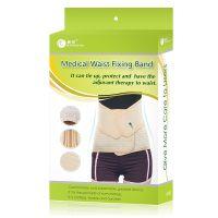 ,医用固定带双扣式腰带(带支撑) KD4651 ,,缓解或减轻腰部肌肉的疼痛、酸痛