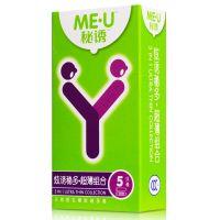 ,秘诱避孕套炫诱秘多超薄组合,,能有效避孕,降低感染艾滋病或其它性病的传播