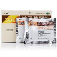 ,益母草颗粒,15g*10袋/ 盒,用于血瘀所致的月经不调,症见经水量少